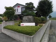 松5.JPG